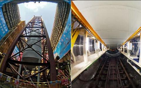 最新!地铁4号线盾构机首次始发